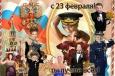 открытки +с 23 февраля рисунки