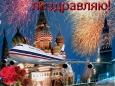 день авиации и космонавтики открытка