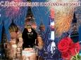 международный день авиации +и космонавтики