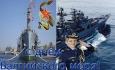 день балтийского моря открытка