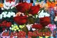 отправить открытку на азербайджанском языке,где отправить открытку на азербайджанском языке