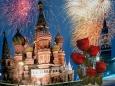 новогодние картинки бесплатно