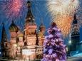 новый год открытки фото