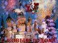 открытки +с новым годом отправит