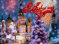 татарские открытки онлайн